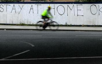 Κορονοϊός στη Βρετανία: «Είναι νωρίς για να αλλάξουν τα μέτρα»