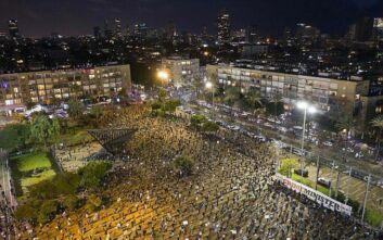 Χιλιάδες Ισραηλινοί διαδήλωσαν στο Τελ Αβίβ κατά της κυβέρνησης