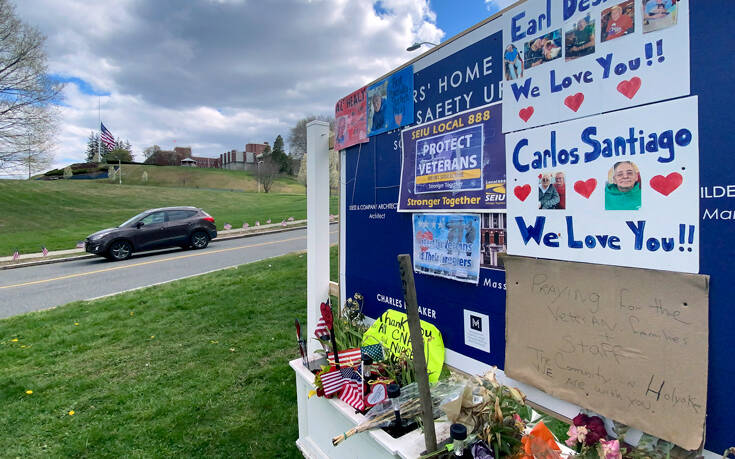 Τραγωδία σε ξενώνα για βετεράνους στις ΗΠΑ, εξήντα οκτώ νεκροί από κορονοϊό