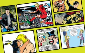 Διαβάστε 7 on line κόμικς από το newsbeast.gr και τις εκδόσεις Μικρός Ήρως