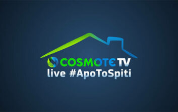 COSMOTE TV live #ApoToSpiti: Η νέα καθημερινή εκπομπή των COSMOTE SPORT HD