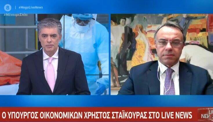Σταϊκούρας: Έως 8 δισ. ευρώ για την Ελλάδα από τις αποφάσεις του Eurogroup – Νέα μέτρα στήριξης