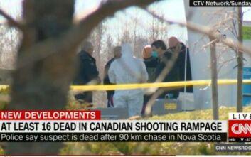 Ένοπλη επίθεση στον Καναδά: Άγνωστα τα κίνητρα του μακελάρη – Φορούσε στολή αστυνομικού