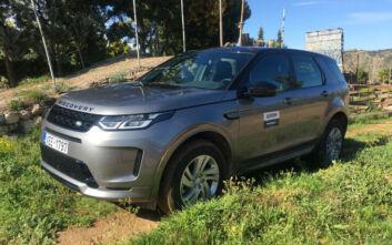 ΟδηγούμετοLand Rover Discovery Sport