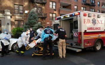 Νέα Υόρκη - Κορονοϊός: 540 νεκροί σε ένα 24ωρο