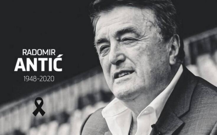 Πέθανε ο θρυλικός προπονητής της Ατλέτικο, Ράντομιρ Άντιτς