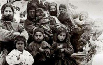 Συγγνώμη από την Τουρκία απαιτεί η Αρμενία για τη Γενοκτονία: Έγκλημα κατά του ανθρώπινου πολιτισμού