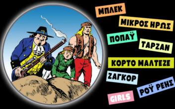 Διαβάζουμε 8 on line κόμικς από το newsbeast.gr και τις εκδόσεις Μικρός Ήρως