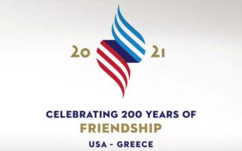 Η πρεσβεία των ΗΠΑ εκφράζει αλληλεγγύη με την Ελλάδα μέσω της παρουσίασης του λογότυπου #USGreece2021
