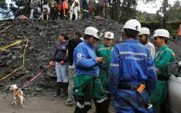 Κολομβία: 11 νεκροί και 4 τραυματίες από έκρηξη σε ανθρακωρυχείο