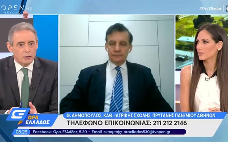 Κορονοϊός: Έλληνες επιστήμονες δοκιμάζουν νέα θεραπευτική προσέγγιση με πλάσμα αίματος
