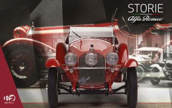 Ιστορίες της Alfa Romeo: Η θρυλική 6C 1750