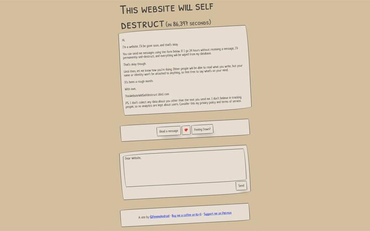 Η πιο δαιμόνια ιστοσελίδα της πανδημίας – Newsbeast