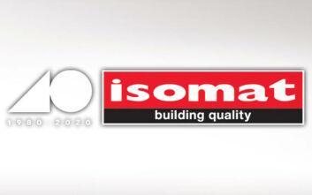Δωρεά 10 σύγχρονων ηλεκτρικών κλινών ΜΕΘ από την ISOMAT