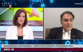 Κορονοϊός: Μοντέλο του ΑΠΘ δείχνει πότε θα λήξουν τα περιοριστικά μέτρα στην Ελλάδα