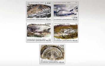 EΛ.ΤΑ: Πρώτη σειρά γραμματοσήμων εν μέσω πανδημίας