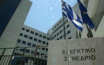 Κορονοιός: Επιφυλάξεις για την παράταση του δικαστικού έτους από τους δικαστικούς λειτουργούς του Ελεγκτικού Συνεδρίου