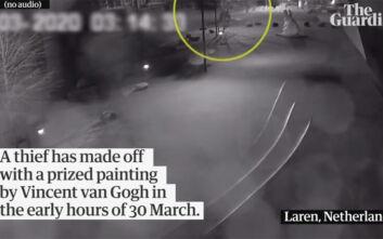 Καρέ καρέ η κλοπή πίνακα του Βίνσεντ Βαν Γκογκ από μουσείο του Άμστερνταμ