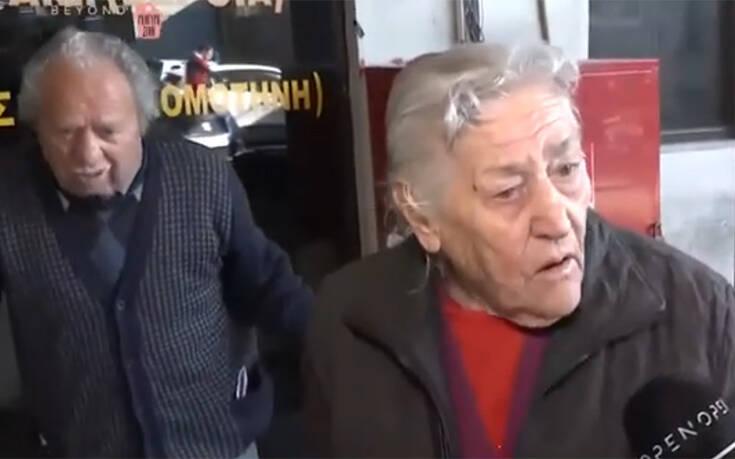 Πρόστιμο 600 ευρώ σε ηλικιωμένο ζευγάρι που ήθελε να ταξιδέψει στις Σέρρες για το Πάσχα