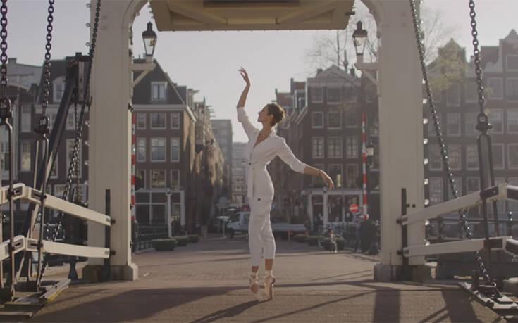 Μπαλαρίνες χορεύουν στους άδειους δρόμους του Άμστερνταμ