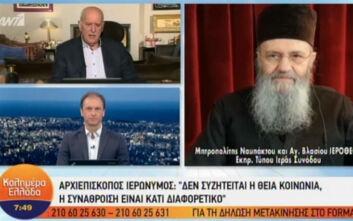 Μητροπολίτης Ναυπάκτου Ιερόθεος: Δεν είναι υπό διωγμό η Εκκλησία, αλλά ο κορονοϊός