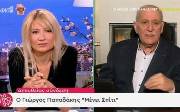 Γιώργος Παπαδάκης: Το πρόβλημα υγείας που πέρασε πριν τον κορονοϊό