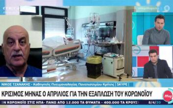 Καθηγητής Πνευμονολογίας: Έως τρεις μήνες θα διαρκέσει η επιδημία του κορονοϊού στην Ελλάδα