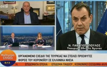 Παναγιωτόπουλος: Φαίνεται ότι η Τουρκία έχει τακτική για «χτυπήματα» σε θρησκευτικές γιορτές