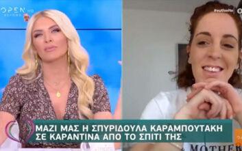 Σπυριδούλα Καραμπουτάκη: Δεν είμαι χωρισμένη, απλά περάσαμε δύσκολα μετά το MasterChef