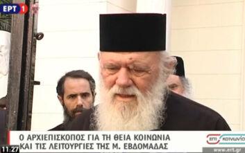 Αρχιεπίσκοπος Ιερώνυμος: Για το θέμα της συνάθροισης συμπορευόμαστε με την Πολιτεία