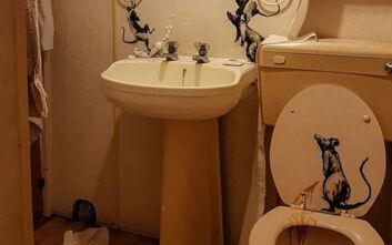 Ο Banksy έκανε καμβά την τουαλέτα του σπιτιού του λόγω καραντίνας