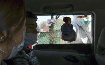 Κορονοϊός: «Φακέλωμα» ασθενών που είναι σε καραντίνα στη Ρωσία