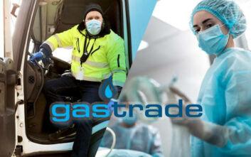 Η GASTRADE A.E. δώρισε 20.000 μάσκες αναπνευστικής προστασίας στην Αλεξανδρούπολη, σε Νοσοκομείο, Δήμο και Περιφέρεια
