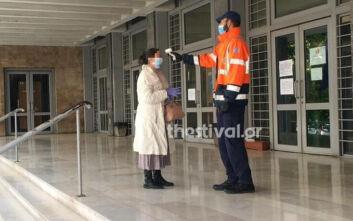Μόνο με θερμομέτρηση η είσοδος στο δικαστικό μέγαρο Θεσσαλονίκης