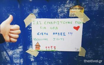 Θεσσαλονίκη: Το συγκινητικό «ευχαριστώ» δύο παιδιών στους υπαλλήλους καθαριότητας - «Είστε ήρωες»