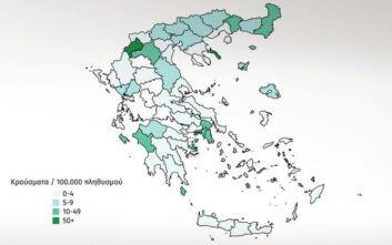 Κορονοϊός: Ο χάρτης των κρουσμάτων στην Ελλάδα