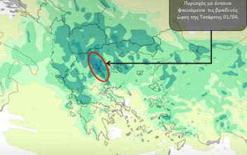 Χαλάει ο καιρός με πτώση της θερμοκρασίας και χιόνια – Δείτε χάρτες