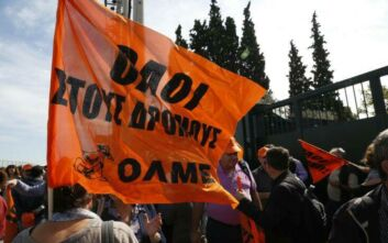 Αντιδρά η ΟΛΜΕ στο πολυνομοσχέδιο του υπουργείου Παιδείας - Διαμαρτυρία στις 30 Απριλίου