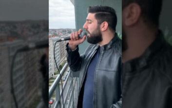 Κορονοϊός: Αρμένιος βγήκε στο μπαλκόνι του και τραγούδησε... Νίκο Βέρτη
