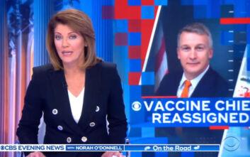 Ο Τραμπ ξήλωσε ειδικό στα εμβόλια γιατί αντιδρούσε στη χλωροκίνη