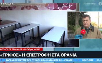 Πρόεδρος ΟΛΜΕ για το άνοιγμα των σχολείων: Δεν υπάρχει διάλογος με το υπουργείο