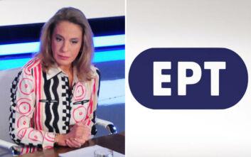 Η ανακοίνωση της ΕΡΤ για την παραίτηση της Όλγας Τρέμη