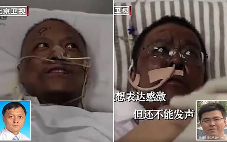 Γιατροί στην Κίνα έδωσαν μάχη με τον κορονοϊό και ξύπνησαν από κώμα με σκούρο δέρμα
