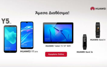 Stay Connected: Η Huawei συνεργάζεται με την πλατφόρμα ekiosky's