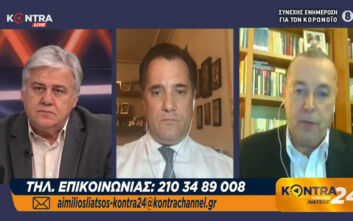 Γεωργιάδης: Αν κάποιος είναι άνεργος πάνω από 30 μήνες, με κάποιο τρόπο επιβιώνει