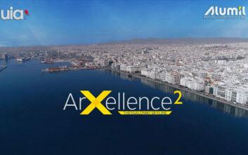 Διεθνής Αρχιτεκτονικός Διαγωνισμός για ένα Νέο Επιχειρηματικό Κέντρο στο δυτικό παράλιο μέτωπο της Θεσσαλονίκης