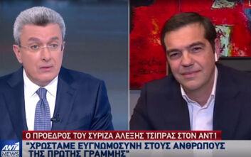 Αλέξης Τσίπρας: Επί της αρχής δεν είναι σωστό να λέμε ότι θα λογαριαστούμε – Καταγγελίες για υγειονομικό υλικό στη μαύρη αγορά
