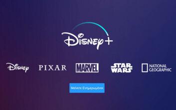 Η Disney σχεδιάζει να συνεχίσει να επεκτείνει την υπηρεσία Disney Plus