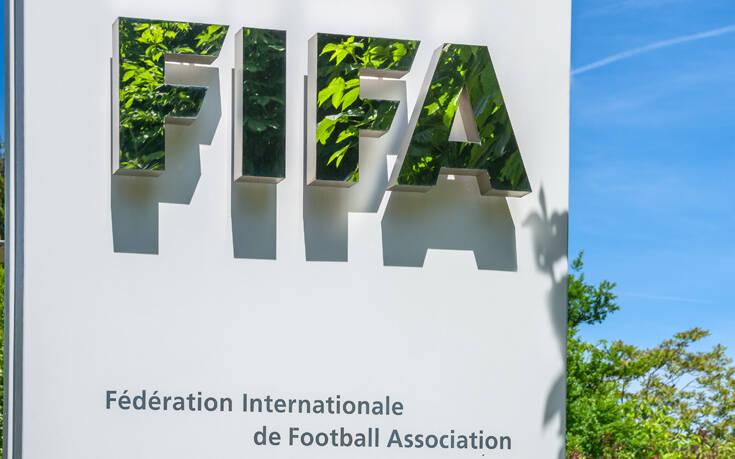 FIFA: Προς αναβολή όλα τα ματς εθνικών ομάδων το 2020