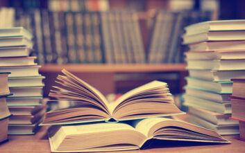 Τέσσερα βιβλία που πρέπει να διαβάσουν οι λάτρεις του ταξιδιού